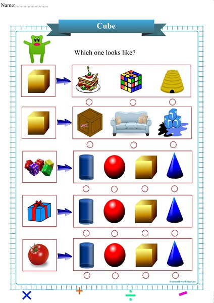 cube worksheet pdf,