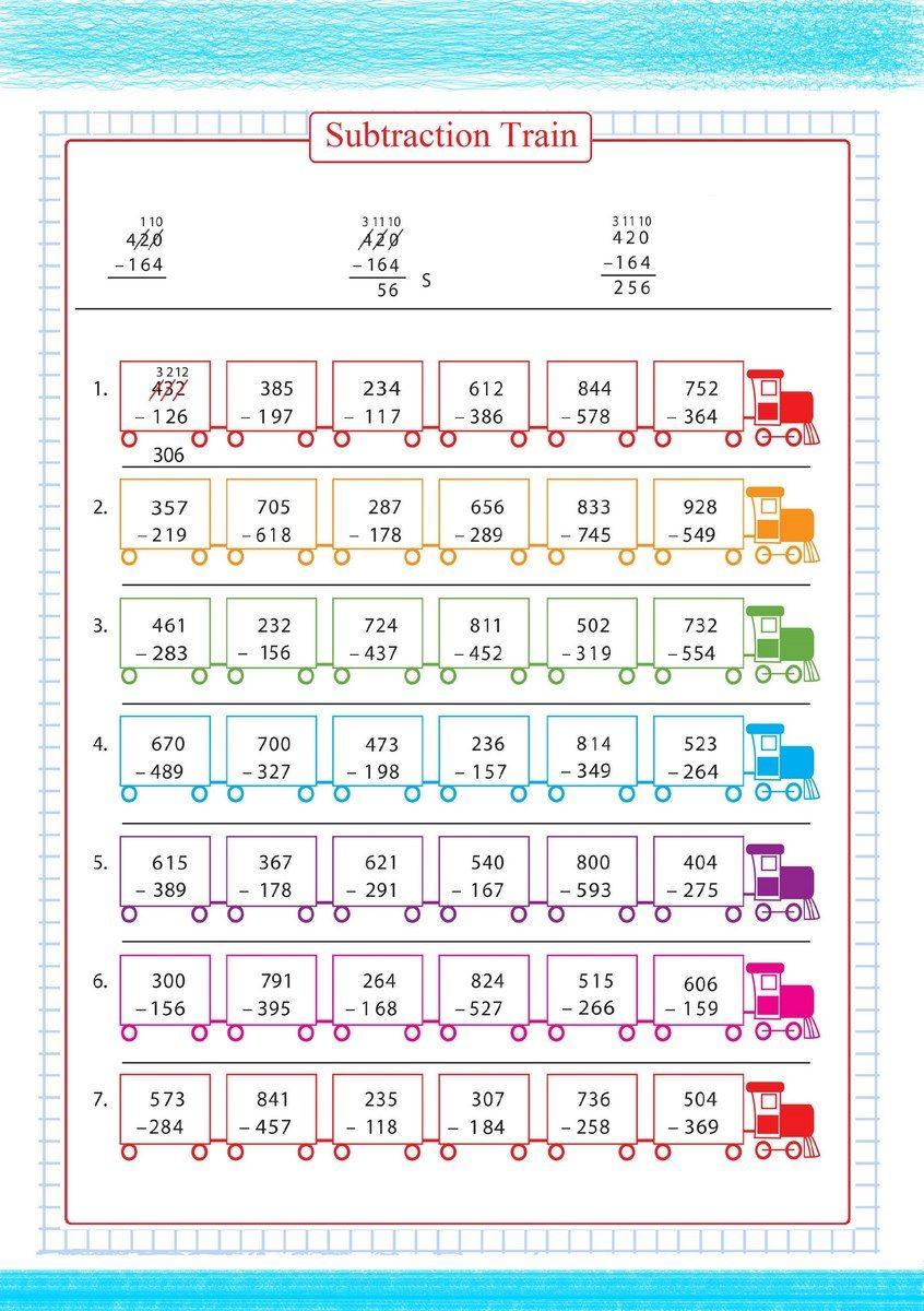 Subtractions Trains pdf